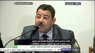 كلمة الدكتور سيف عبد الفتاح في المؤتمر الصحفي الخاص بأوضاع السجون المصرية