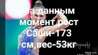 5 эксклюзивных фактов о Александре Солдатовой|Alexandra Soldatova•Fan