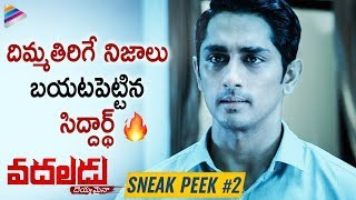 Siddharth Reveals SHOCKING FACTS | Vadaladu Movie Sneak Peek 2 | Thaman | 2019 Latest Telugu Movies