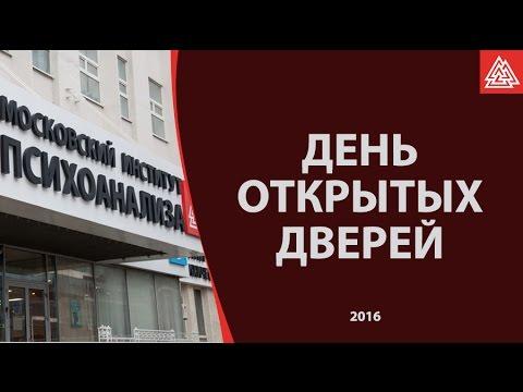 Москва. Подразделения и учебные офисы образовательных