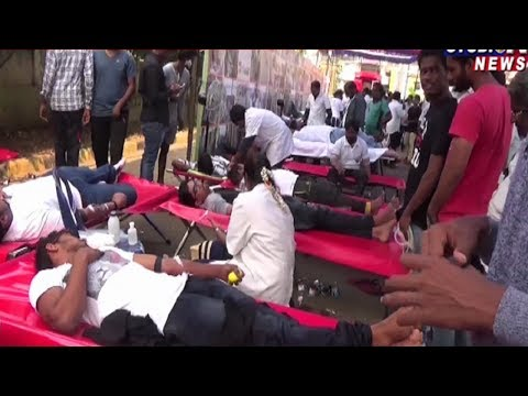 PVS Helping Hands Charitable Trust Held Mega Blood Donation Camp   Visakhapatnam   Studio N