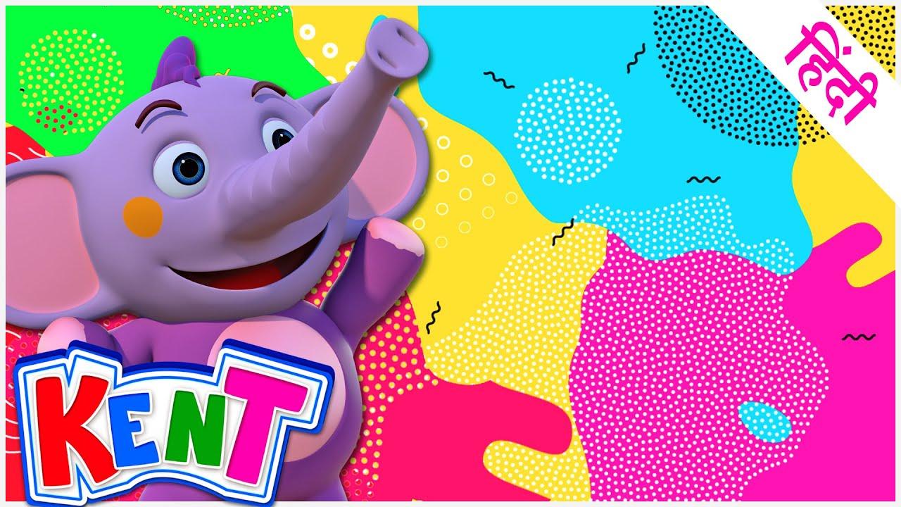 Ek Chota Kent    Colors Compilation for Kids    Learning with Kent   केंट के साथ रंगो को पहचानो