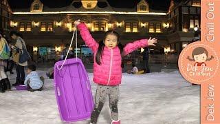 เด็กจิ๋ว@เมืองหิมะ Snow Town ตอน1 [N