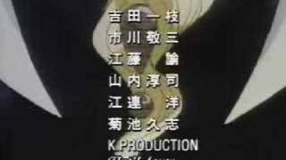 Hard to find OVA (in complete status) ending ripped from fansub.