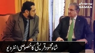 Shah Mehmood Qureshi Exclusive Interview | Samaa TV | July 24, 2019