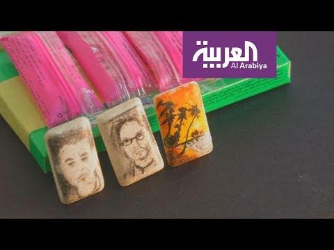 صباح العربية | لوحات على حبات العلكة  - نشر قبل 1 ساعة