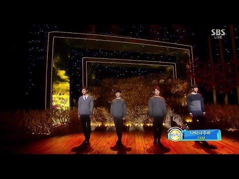 "2AM ""오늘따라(days Like Today)"" & ""나타나 주라 (Over The Destiny)"" Comeback Stage @ SBS Inkigayo 2014.11.02"