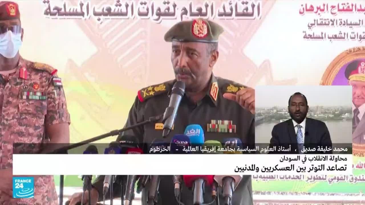 تصاعد التوتر بين العسكريين والمدنيين في السودان بعد محاولة الانقلاب