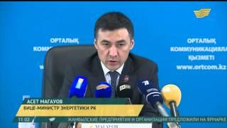 Цены на бензин в РК в ближайшее время не увеличатся(В ближайшие время цены на бензин в Казахстане не подорожают. Об этом во время пресс-конференции в Астане..., 2016-02-24T05:42:46.000Z)