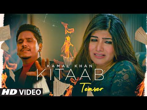 Kitaab Teaser   Kamal Khan   Sukh Brar   Releasing 14 March 2021