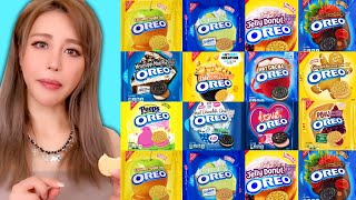 I Tried All The Rarest Oreo Flavors!