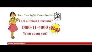 How To File Complaint In Consumer Forum उपभोक्ता फोरम में शिकायत कैसे दर्ज करे