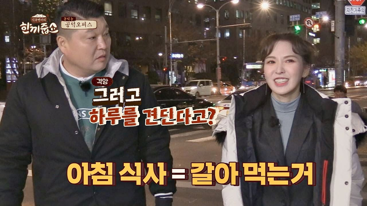 Red Velvet's Wendy Opens Up About Severe Dieting Method That