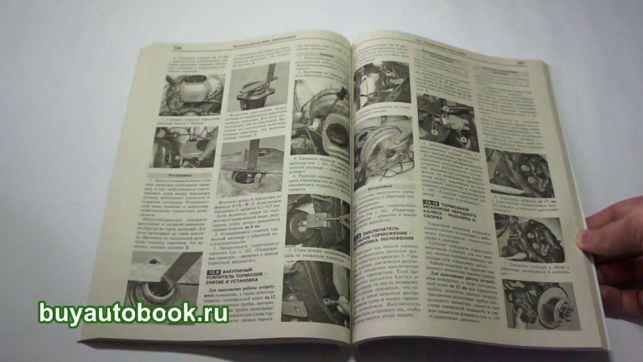 Турбо Дизель АЗЛК 21413 АЗЛК   Москвич