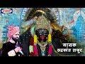 Download Amba Mai Ki Chunariya | Hindi Devotional  Song | Rudrakant Thakur | Suman Audio MP3 song and Music Video