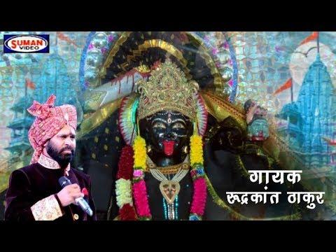 Amba Mai Ki Chunariya | Hindi Devotional Video Song | Rudrakant Thakur | Suman Audio