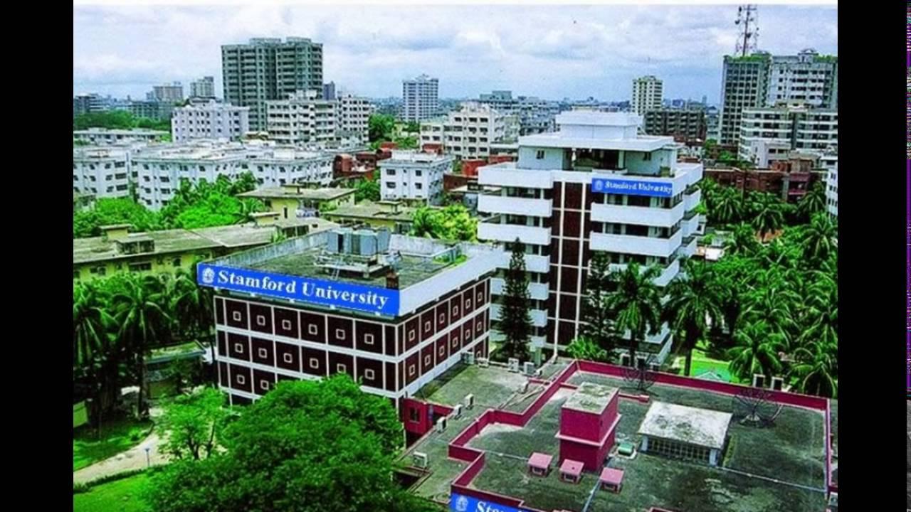 Stamford University Bangladesh
