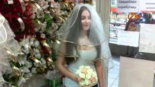 Невеста ищет жениха...