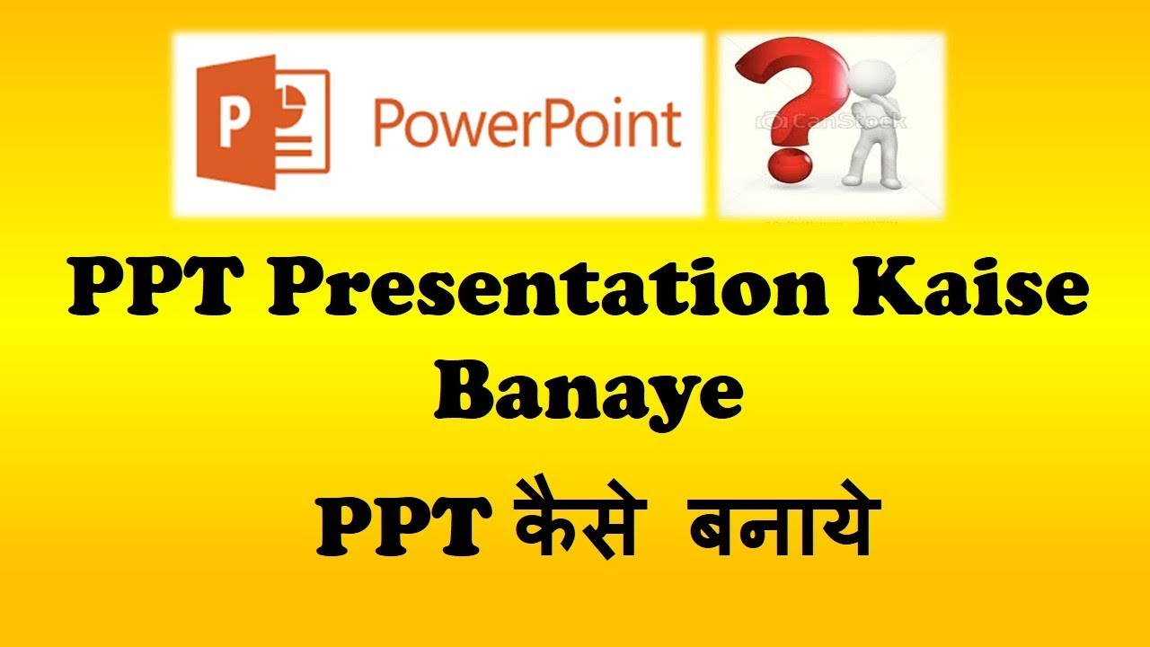ppt presentation kaise banaye how to make power point slides in