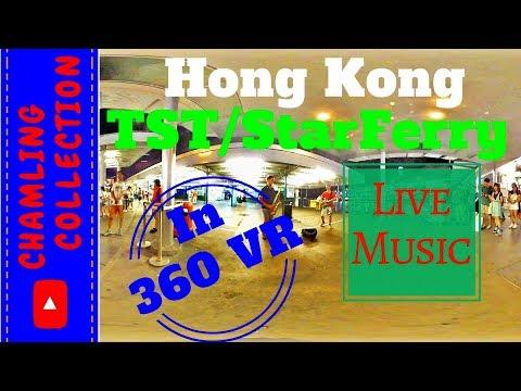 Tsim Sha Tsui / Star Ferry Live Music 360 VR  @ Hong Kong