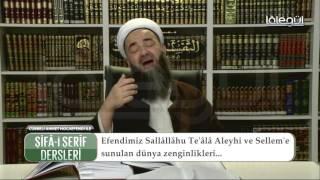 Şifâ-i Şerîf Dersleri 8.Bölüm 01 Ocak 2016 Lâlegül TV