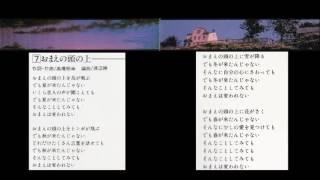 休みの国の3thアルバム『TOCHKA』の7曲目です。 ハードな歌詞が多い...
