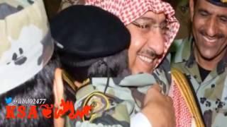 ولي العهد الأمير محمد بن نايف قاهر الارهاب