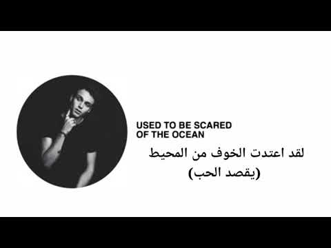 In Too Deep|Why don't we مترجم