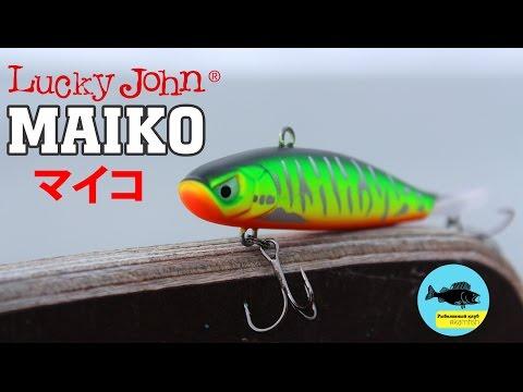НОВИНКА 2016! Lucky John MAIKO マイコ балансир/ратлин для ловли окуня, щуки, судака. Kamfish