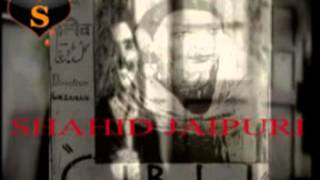 GUL BALOCH 1943   A VERY RARE MISSING MOVIE AND SONGS ALSO