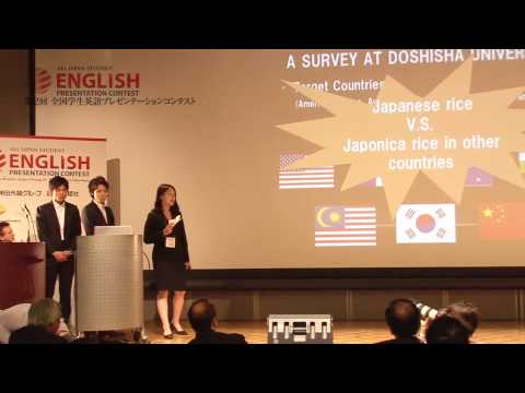 【Finalist】The 2nd All Japan Student English Presentation Contest