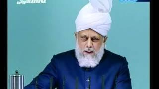 Le Saint Prophète Muhammad (saw) : source de lumière pour l'humanité - sermon du 22-01-2010