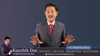 সফল হওয়ার জন্য ৬ টি গুরূত্বপূর্ন অভ্যাস | Motivational Video by Kaushik Das