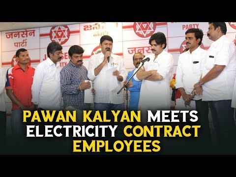 Pawan Kalyan meets Electricity Contract Employees || LIVE || Vijayawada