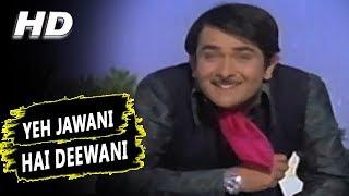 Yeh Jawani Hai Deewani (Original Song) | Kishore Kumar | Jawani Diwani 1972 Songs | Randhir Kapoor