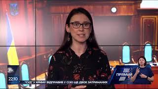 """Програма """"Підсумки"""" Євгена Кисельова від 11 червня 2019 року"""