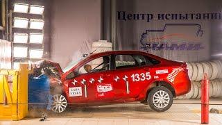 Лада Веста: краш-тест Авторевю(В рамках программы ARCAP по оценке пассивной безопасности автомобилей 15 января на Дмитровском автополигоне..., 2016-01-19T13:43:46.000Z)