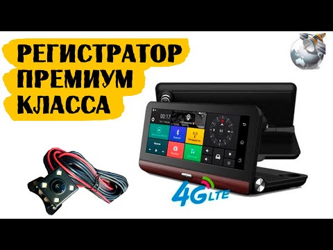 Премиальный XPX ZX 878L.Обзор функции Hands Free - свободные руки