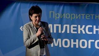 Елена Авдеева о поездке на съезд мэров моногородов