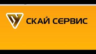 видео Ремонт планшетов в Москве. - Мы m-electronics.ru можем Вам предложить срочный ремонт ноутбуков, ремонт компьютеров, компьютерный сервис мастер, компьютерная помощь в Москве. Цена от 49 рублей.