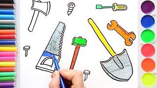 Учимся рисовать инструменты. Учим цвета и назначение предметов. Урок рисования для детей.