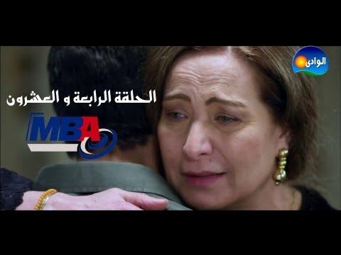 Episode 24 - Al Shak Series / الحلقة الرابعة والعشرون - مسلسل الشك