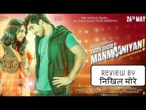 Download Thodi thodi si manmaaniyan | hindi movie review | 2017