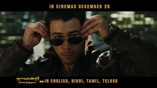Worlds Apart   Tamil   Jumanji Movie   In Cinemas Dec 29