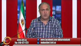 تمسخر پیامبر اسلام توسط شهرام همایون مجری تلویزیون کانال یک