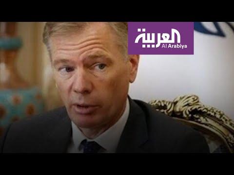 ما هي الأسباب الحقيقية لاعتقال السفير البريطاني في طهران؟  - 17:59-2020 / 1 / 13