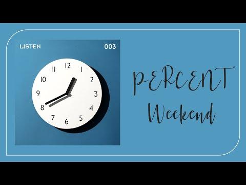 【韓繁中字】PERC%NT - Weekend (LISTEN 003)