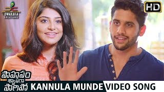 Saahasam Swaasaga Saagipo Movie Songs | Kannula Munde Video Song | Naga Chaitanya | Manjima Mohan