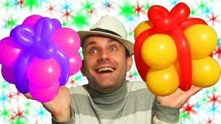 Подарок из шариков аэродизайн ★ gift made out of balloons(Этот подарок из шаров может послужить как декором, ток и игрушкой. Смотрите мой видео урок и не забывайте..., 2014-10-31T21:43:15.000Z)