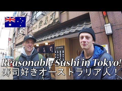 【栄寿司】日本好き10代オーストラリア人が寿司を食べてみた / Reasonable Sushi in Shinjuku!